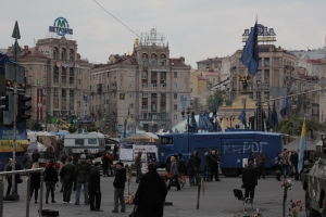 The Maidan