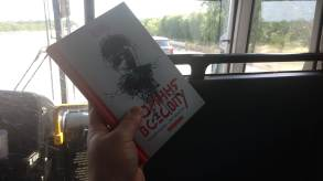 A Ukrainian book that David finished reading on a bus